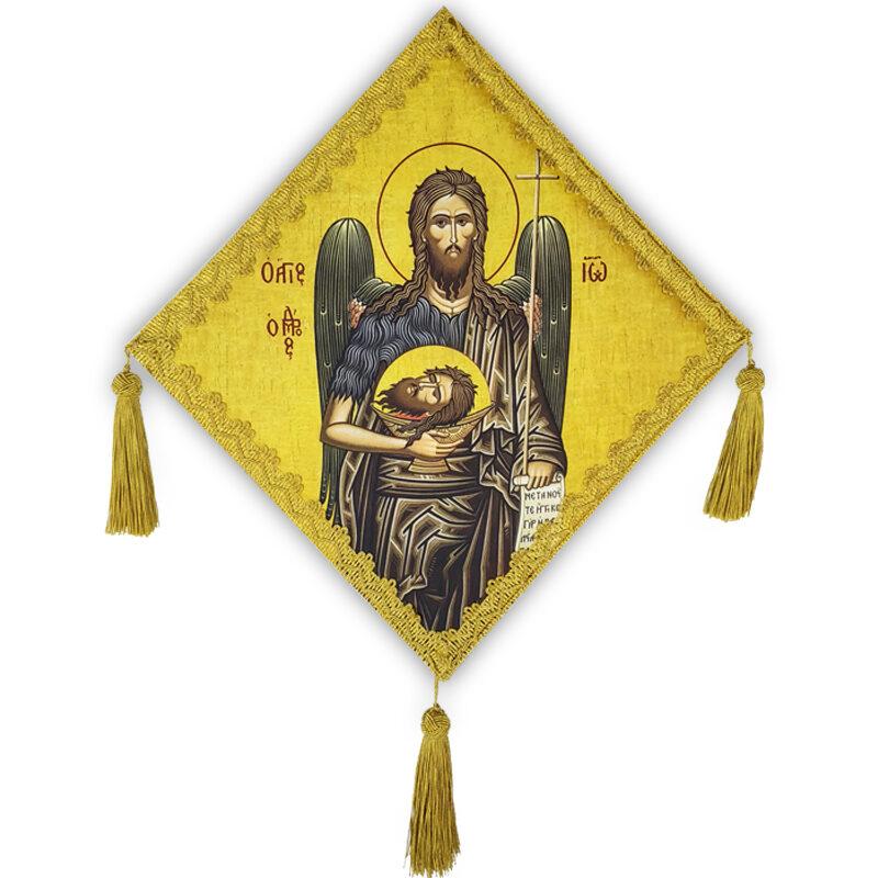 Επιγονάτιο μεταξοτυπίας «Άγιος Ιωάννης ο Πρόδρομος»