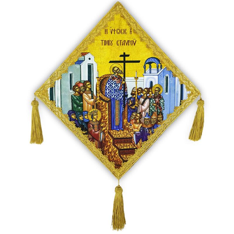 Επιγονάτιο μεταξοτυπίας «Η Ύψωση του Τιμίου Σταυρού»