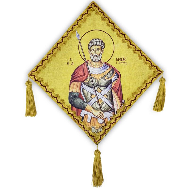 Επιγονάτιο μεταξοτυπίας «Άγιος Μηνάς»